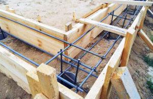 Как залить бетонный фундамент
