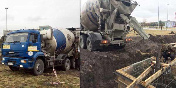 Заказать бетон в магнитогорске бетон купить жбк